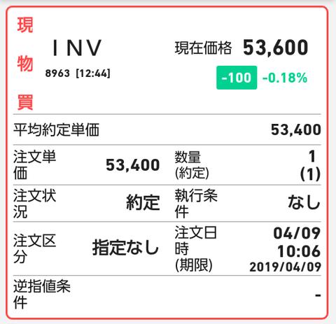 Screenshot_2019-04-10-12-45-50~01