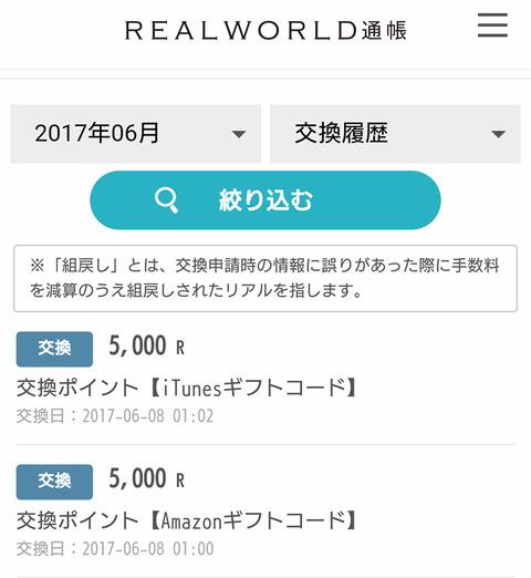 BeautyPlus_20170608011018_save