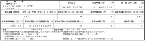 no title - 2020-09-19T234113.477