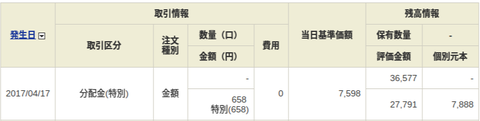 tousintaku4-1