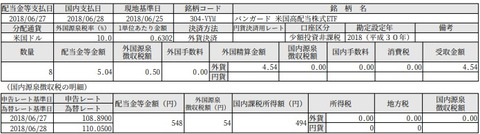 FireShot Caostub.mypot.jp_web_DocumentTextDisplo_message