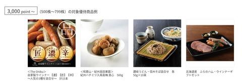 FireSho待倶楽部 - https___dear-life.premium-yutaiclub.jp_pre_