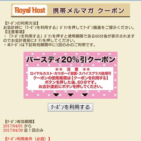 BeautyPlus_20170426190453_save