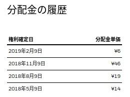 Fs___www.bock.com_jp_indiv