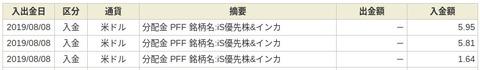 FireShot C券_ - https.co.jp_bff