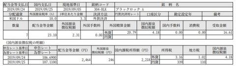 FireShot Cot.jp_web_layAction.do_messag