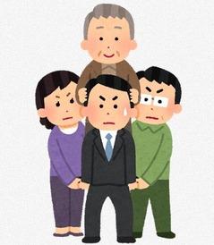 年金だけじゃ足りない。老後2000万円を貯める為にするべき行動