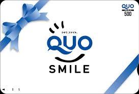 QUOカードサンプル画像