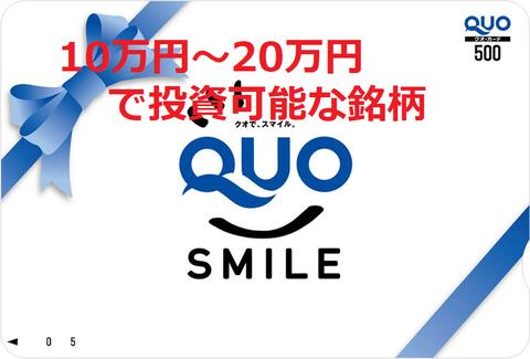 st005070 - コピー (2)