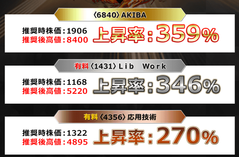 Screenshot_2020-01-17 「株 株」 無料プレゼント