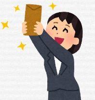 【お買い得銘柄5選】年末ボーナスで狙いたい!!配当利回りオススメ銘柄特集!!