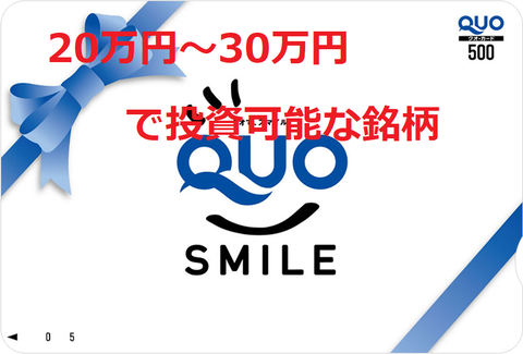st005070 - コピー