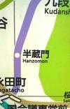 hanzoumon_2351~01