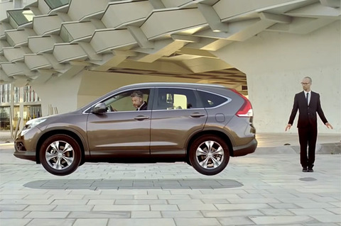 Honda-Illusion-commercial