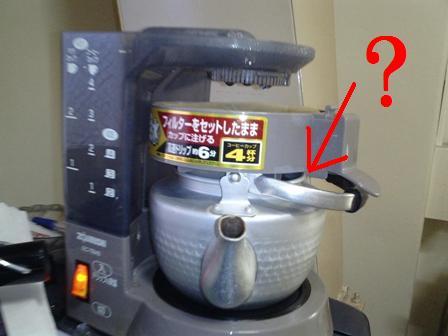 やかんコーヒー