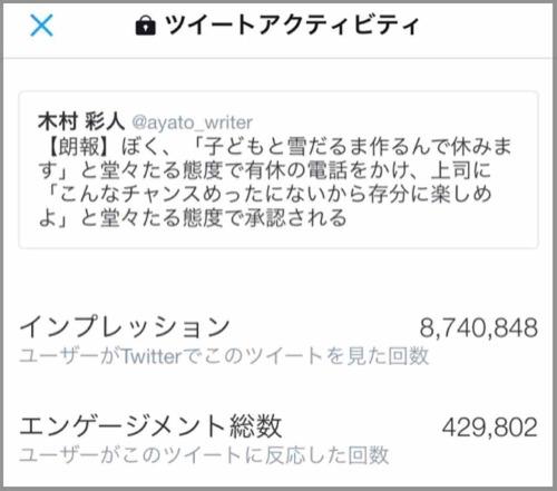 IMG_6801