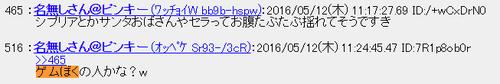 SnapCrab_NoName_2016-11-12_7-7-32_No-00