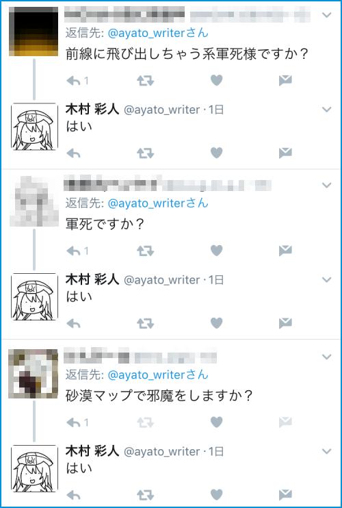 aki502