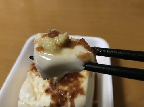 tofu05