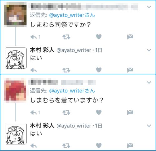 aki202