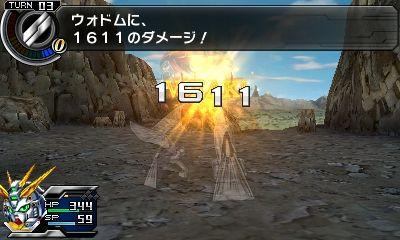lost104