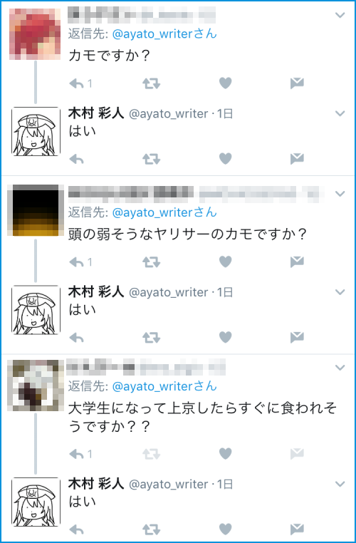 aki402