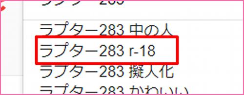 283-3