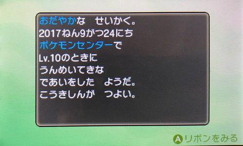 IMG_6517