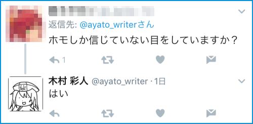aki302