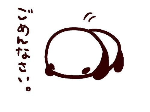 160629_01