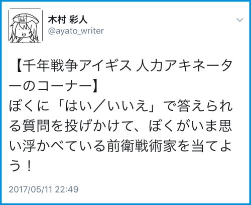 aki501