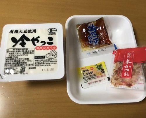 tofu02