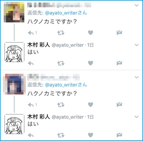 aki102