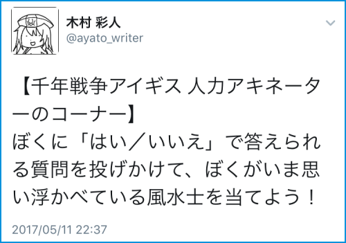 aki401