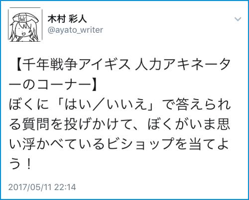 aki201