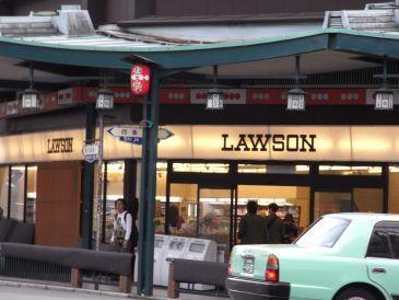 京都四条河原町の看板が白いローソン