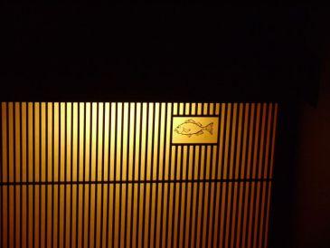 伊豆 温泉4