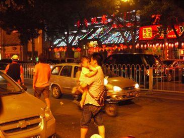中国 鬼町