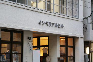 オーダータキシードコンシェルジュ 横浜 山下公園店