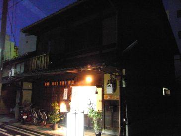 京都の町家そのまま、京料理みこう