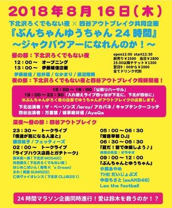 スクリーンショット 0030-08-11 16.28.13