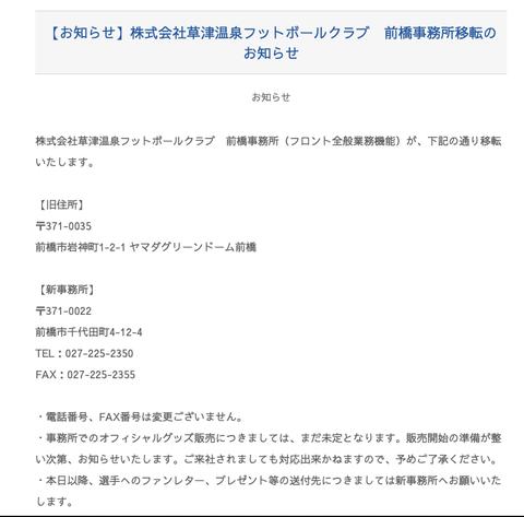 スクリーンショット 2019-03-26 9.09.43