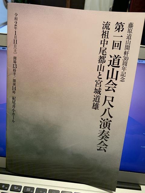 2020-01-13 10.17.50