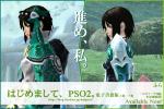 kokuchi_02s