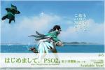 kokuchi_01s