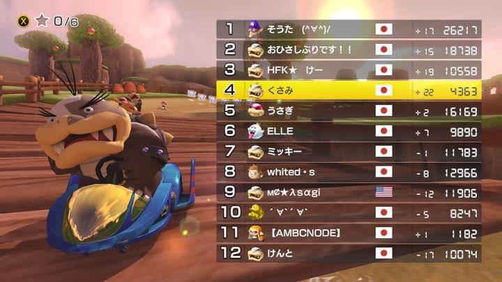 マリオカート8DX