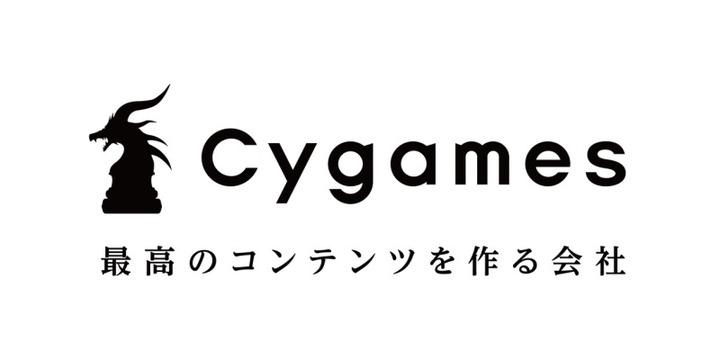 サイゲームス