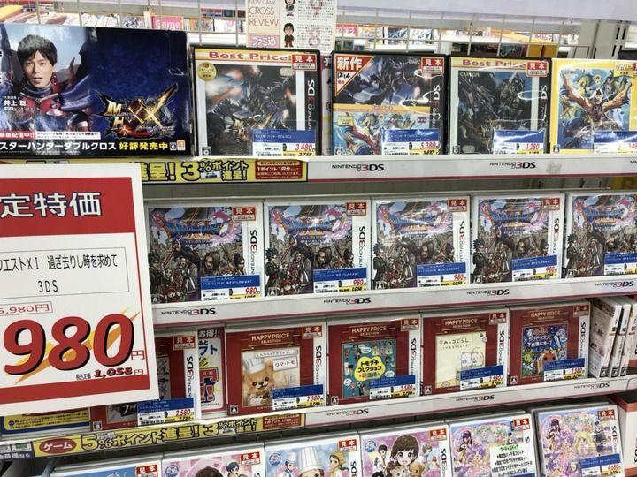 ドラクエ11 980円