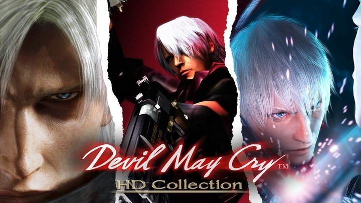 DMC HDコレクション