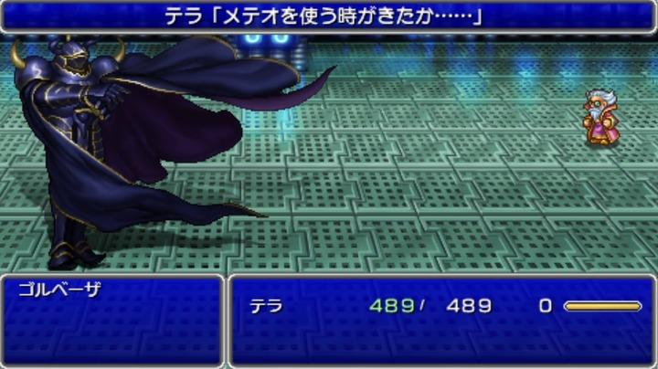 FF4 PSP